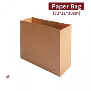 ★ 兩 件 8 折 ★【 牛皮丸孔提袋 - 08】32*11*30cm 牛皮紙袋 咖啡袋 - 1箱400個 / 1束50個