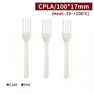 【CPLA叉 - 白色】無毒 環保 可分解叉子 - 1箱2000個 / 1包100個