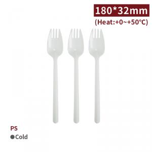 現貨【180叉匙-白色】PS 叉匙 180*30*5mm - 1箱 1400個