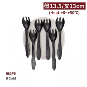 現貨【蛋糕盤叉組 - 白盤/黑叉】PS叉子 - 200組 / 1組6入