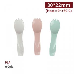 追加中【PLA - 冰淇淋叉匙 - 三色可選】80*22mm 湯匙 - 1箱2520個