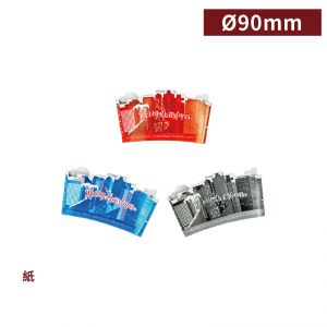 現貨【聖誕城市 紙杯套】適用10-22oz 90口徑 三款混搭 - 1箱1000個/1包25個單色隨機出貨
