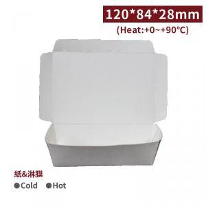 現貨【白色紙餐盒 小】點心盒 PE淋膜 防油 - 1箱1000個/1條100個