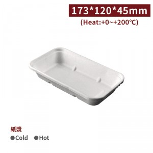 新品預告【紙漿餐盒-600ml】173*120*45mm 餐盒 免洗碗 免洗餐具 -1箱500個/1包50個