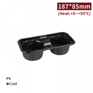現貨【PET杯座-2入】黑色  1箱2000個/1條100個