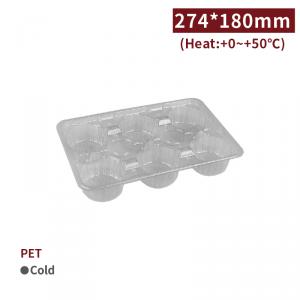 現貨【PET杯座-6入】綠色  1箱1000個/1條50個