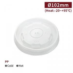 【PP湯碗蓋】口徑102mm 耐熱 - 1箱1000個 / 1條50個