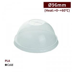 現貨【CD96凸蓋-透明】PLA 有孔 冰沙 霜淇淋蓋 球蓋 96口徑 - 1箱1000個/1條100個