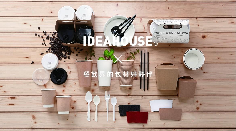IDEAHOUSE