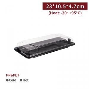 新品預購【趣扣盒(含蓋)- 壽司5入】23*10.5*4.7cm 壽司盒 U型卡扣 可重複開關 - 1箱600個