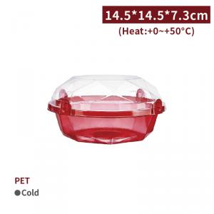 新品預購【鑽石趣扣盒(含蓋)- 紅色圓形】14.5*14.5*7.3cm 便當盒 U型卡扣 可重複開關 - 1箱800個