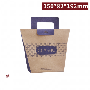 新品預購【牛皮手提紙袋 - 英倫藍】牛皮紙袋 咖啡袋 高質感提袋 - 1箱400個