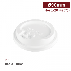 新品預購【PP 咖啡杯蓋 - 白色 D90mm】90口徑 有掀蓋 就口杯 塑膠杯蓋 - 1箱1000個