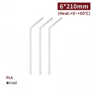 售完,補貨中【621-PLA平口可彎吸管-白色】裸裝 可彎曲 6*210mm - 1箱5000支