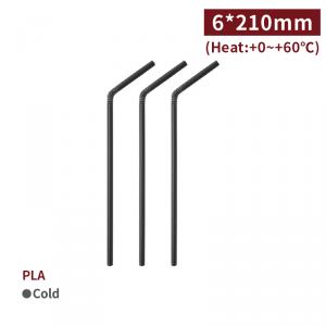 現貨【621-PLA平口可彎吸管-黑色】裸裝 可彎曲 6*210mm - 1箱5000支/1包50支