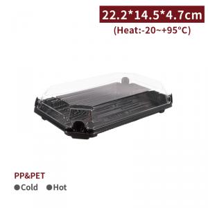 新品預購【趣扣盒(含蓋)- 壽司10入】22.2*14.5*4.7cm 壽司盒 U型卡扣 可重複開關 - 1箱600個