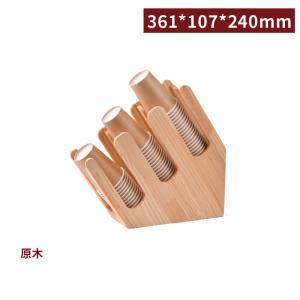 售完,補貨中【溫暖收納架(直角斜4格)-竹色】陳列架 杯架 杯蓋架 外帶包材收納架