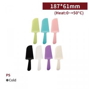 追加中【PS寬版蛋糕刀-彩色】刀187mm 蛋糕專用 三角切托刀 - 1箱1000個
