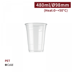 現貨【PET - 真空杯16oz/480ml】98口徑 飲料杯 透明杯 塑膠杯 不可封膜 - 1箱1000個 / 1條50個