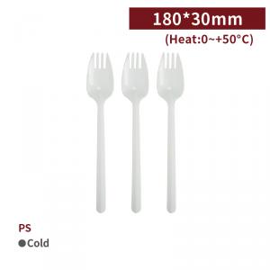 現貨【180叉匙 - 白色】PS 叉匙 180*30mm - 1箱1400個