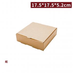 【牛皮披薩盒 - 6吋】紙餐盒 披薩盒 - 1箱150個 / 1束50個