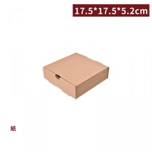 新品預購【牛皮披薩盒 - 6吋】紙餐盒 披薩盒 - 1箱140個