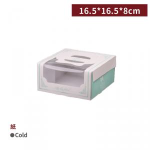 新品預購【手提西點盒 - 湖水綠】16.5*16.5*8cm 開窗 蛋糕盒 - 1箱300個