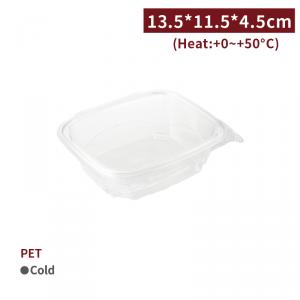 客製限定【PET沙拉盒 - 360ml】13.5*11.5*4.5cm 輕食 塑膠盒 - 1箱200個