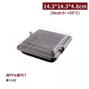 新品預告【趣扣盒(含蓋)- 黑色方形】14.3*14.3*4.8cm U型卡扣 可重複開關 - 1箱800個