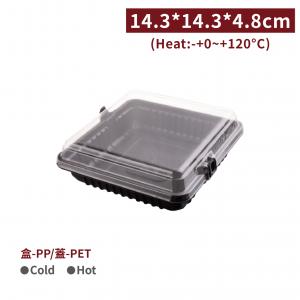 現貨【趣扣盒(含蓋)- 黑色方形】14.3*14.3*4.8cm U型卡扣 可重複開關 ( 附透明PET蓋/不可微波) - 1包100個