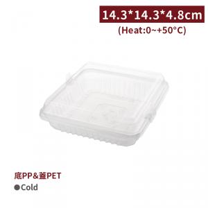 新品預告【趣扣盒(含蓋)- 透明方形】14.3*14.3*4.8cm U型卡扣 可重複開關 - 1箱800個