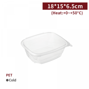 客製限定【PET沙拉盒 - 960ml】18*15*6.5cm 輕食 塑膠盒 - 1箱200個