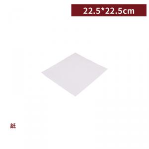 新品預購【蛋糕襯紙 - 8吋】烘焙紙 耐熱 - 1箱4000個