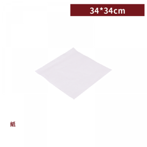 新品預購【防油烘焙紙 - 13吋】防水 耐熱 - 1箱1000個