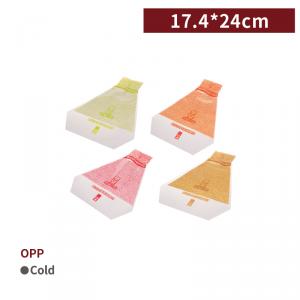 新品預購【OPP三明治袋 - 經典條紋】17.4*24cm 四款混搭 - 1箱10000個