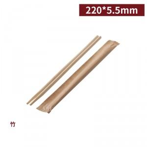 【單生圓竹衛生筷-牛皮紙包裝】竹筷 免洗筷 - 1箱2500雙 / 1包100雙