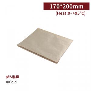 現貨【防油淋膜立體袋 - 牛皮】170*200mm 漢堡 三明治 紅豆餅 雞蛋糕 - 1箱4000個 / 1包200個