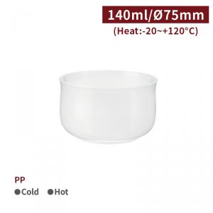 新品預購【PP點心杯 - 140ml】75口徑 塑膠杯 布丁杯 慕斯杯 奶酪 優格 - 1箱720個