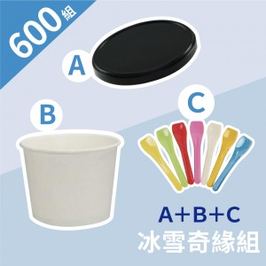 現貨【冰雪淇緣組合箱】4oz冰淇淋杯 PP平蓋 PS湯匙 - 1箱600組