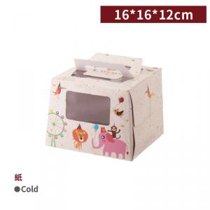 新品預購【手提蛋糕盒5吋(含托盤)- 馬戲團】16*16*12cm - 1箱400個