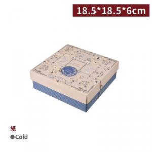 新品預購【天地蓋方形蛋糕盒6吋(附雙耳底盤)- 英式古典藍】18.5*18.5*6cm 彌月蛋糕 禮物盒 - 1箱400個