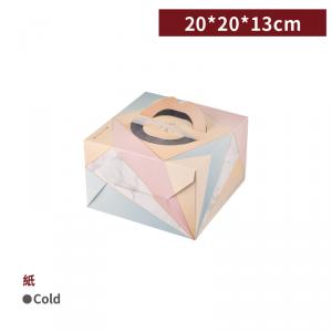新品預購【方形手提蛋糕盒6吋 - 幾何方塊】20*20*13cm - 1箱200個