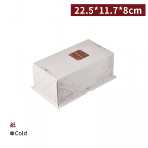 新品預購【生乳捲盒(附雙耳底盤)- 菱格白】 22.5*11.7*8cm 奶凍捲 - 1箱400個
