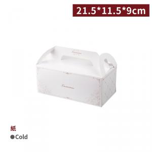 新品預購【手提餐盒(大)- 純白】21.5*11.5*9cm  生乳捲 奶凍捲 - 1箱600個
