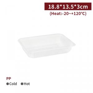 新品預購【PP - 方型餐盒500ml - 不含蓋】18.8*13.5*3cm 耐熱 半透明 塑膠盒 外帶餐盒 免洗餐盒 - 1箱1440個