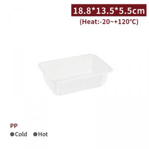 新品預購【PP - 方型餐盒750ml - 不含蓋】18.8*13.5*5.5cm 耐熱 半透明 塑膠盒 外帶餐盒 免洗餐盒 - 1箱1080個