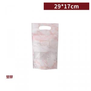 預購【手提開窗食品袋 - 大理石粉】29*17cm 西點 夾鏈袋 - 1箱500個
