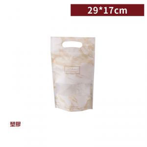預購【手提開窗食品袋 - 大理石金】29*17cm 西點 夾鏈袋 - 1箱500個