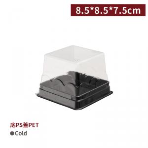 新品預購【獨享蛋糕盒-波浪方形款】8.5*8.5*7.5cm 檸檬塔 - 1箱500個