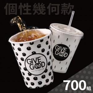 超值專區【12oz冰咖啡三合一】幾何黑白杯*14條+PET杯蓋*7條 + 透明吸管*4條 - 1箱700組